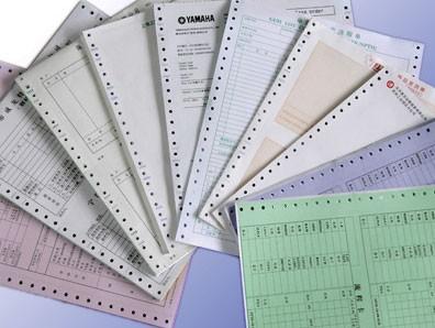 电脑纸表格印刷