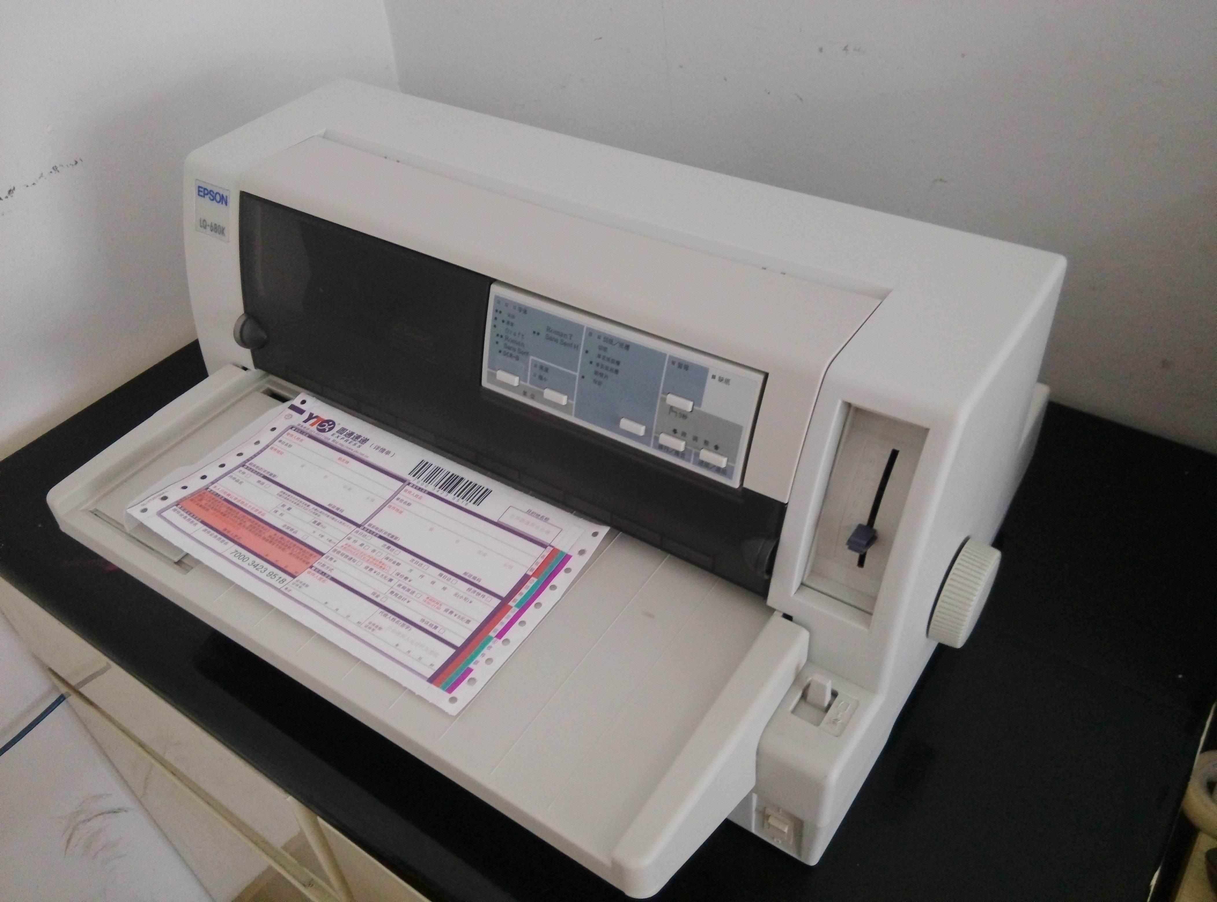 快递单打印机