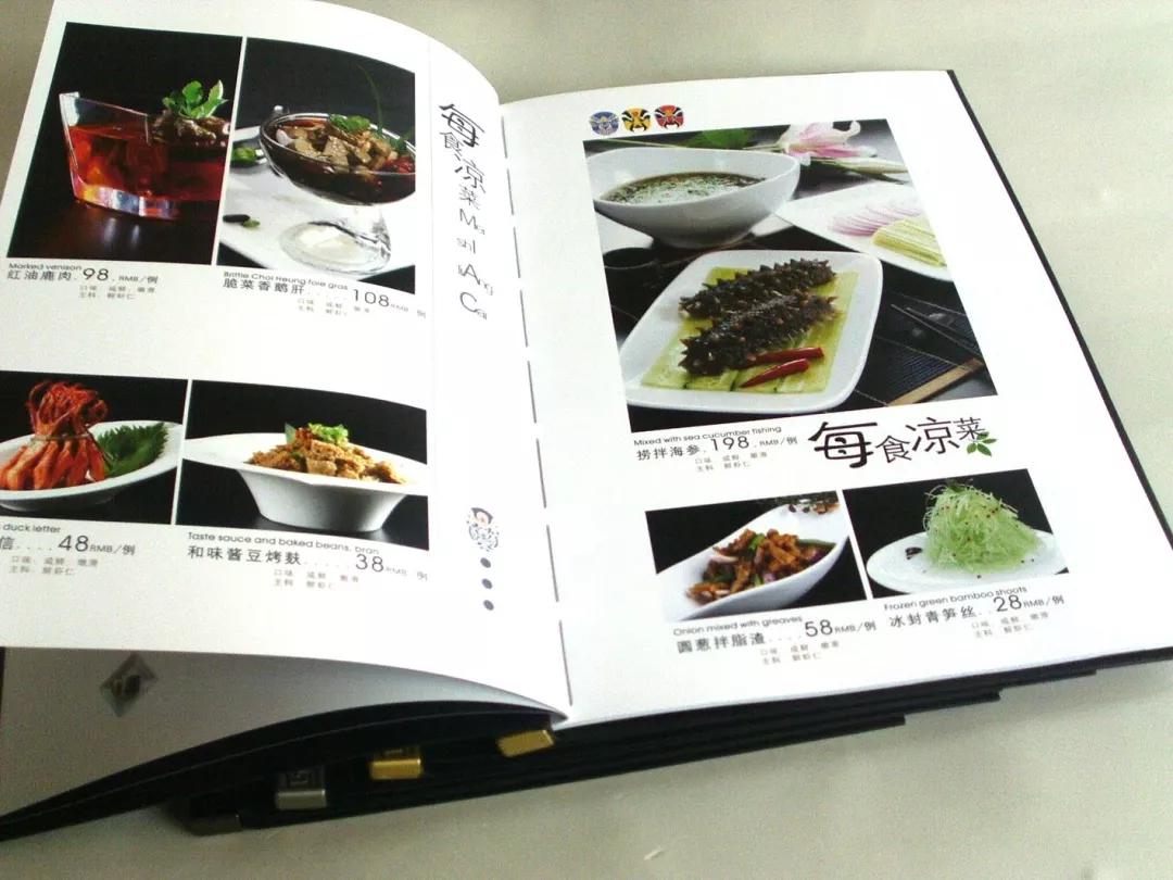 分享菜谱制作装订的方法