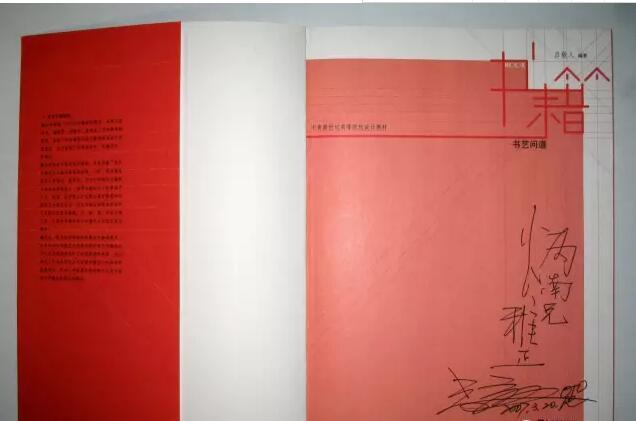 扉页设计1