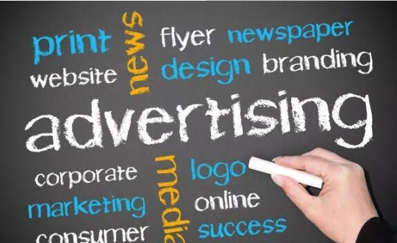 广告和标识什么区别?