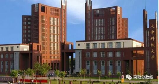 天津科技大学怎么样