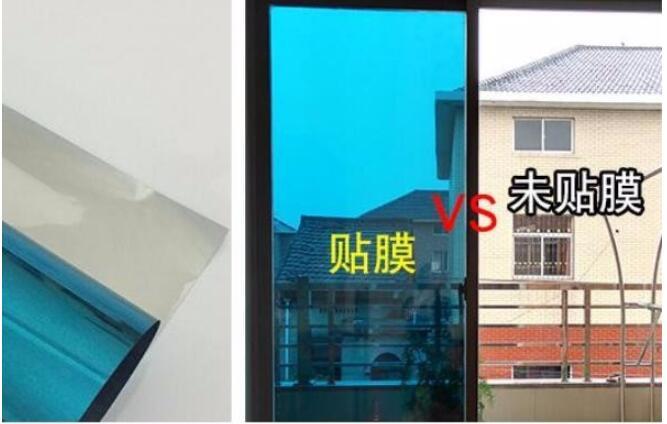 家用玻璃纸多少钱一米